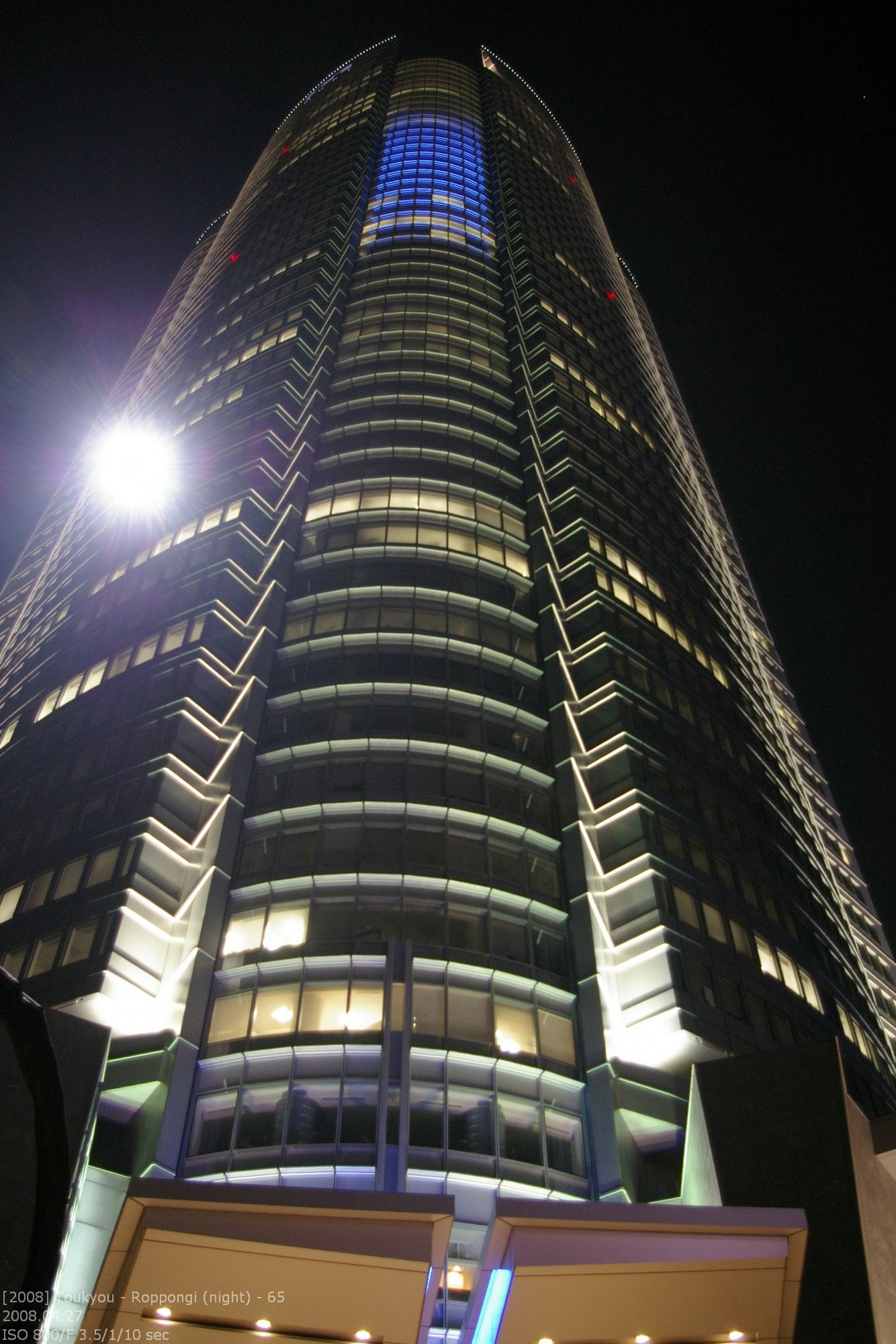 Mori Tower, Roppongi Hill