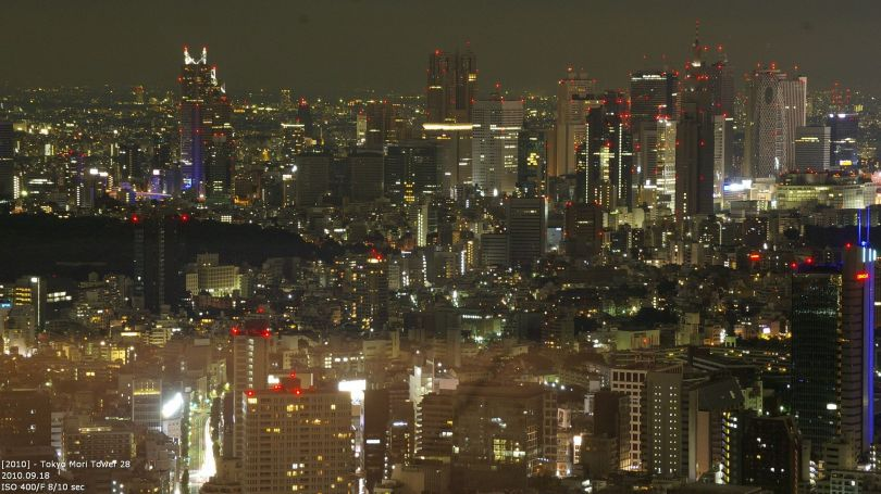 Skyline Shinjuku bei Nacht von Roppongi aus