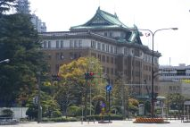 Aichi Prefectural Government Office