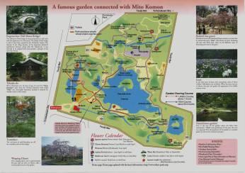 Koishikawa Korakuen Karte