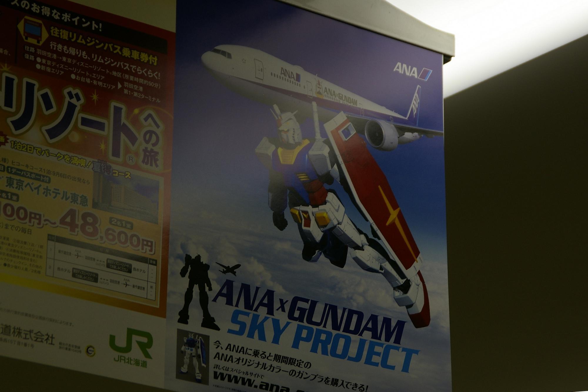 Gundam und ANA