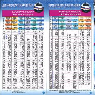 Fahrplan Keisei Express (Wochenende)