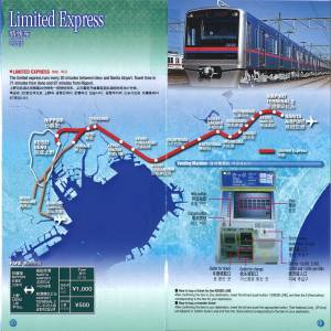 Keisei Linie
