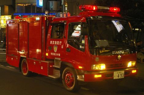 Feuerwehr Tokyo