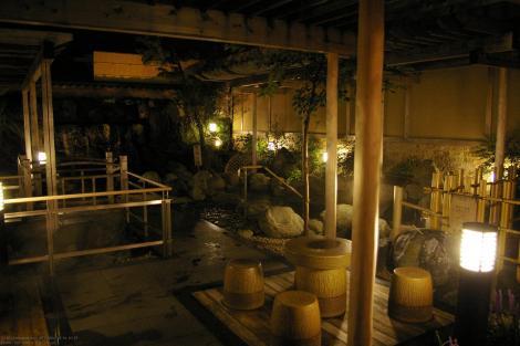 Rotenburo (Fujikawaguchiko)