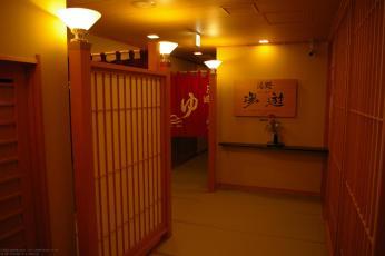 Eingang zum Osnen (Fujikawaguchiko)