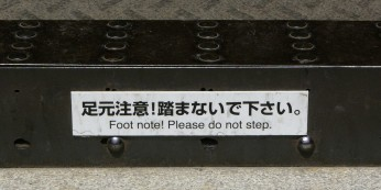 Foot note!