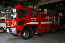 Fahrzeug Feuerwehr Rebun