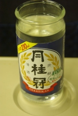 [2012] - Fahrt nach Amanohashidate 17