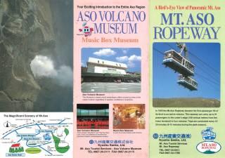 Aso Flyer 1