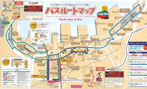 Map Otaru with bus routes