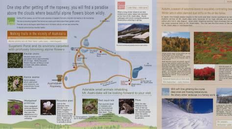 Asahidake Ropeway 2