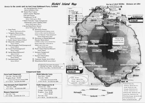 Rishiri Karte