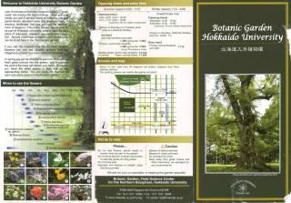 Sapporo Botanic Garden Flyer 1