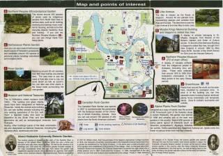 Sapporo Botanic Garden Flyer 2