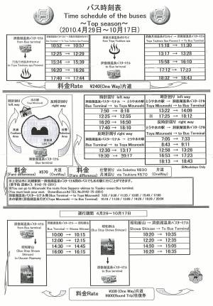 Toya Bus TimeTable 2