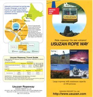 Usuzan Ropeway 1