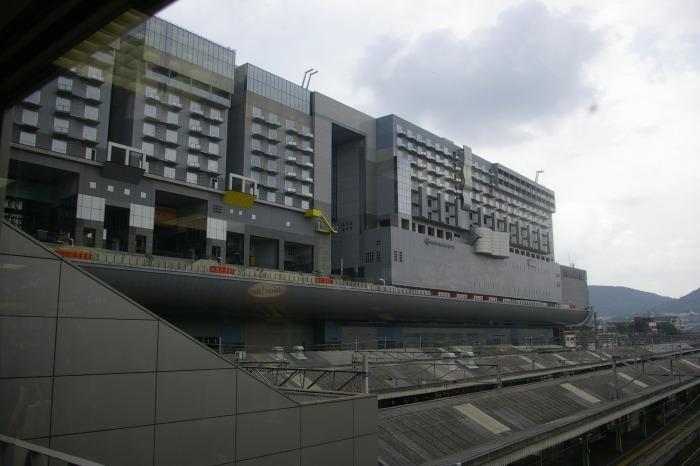 Kyoto Eki