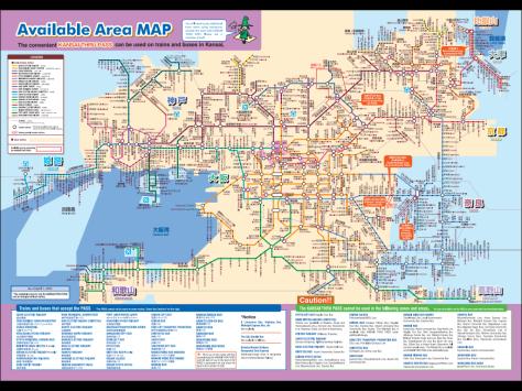 nicht-JR-Linien in Kansai
