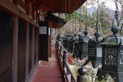 Tanzan Shrine Lantern