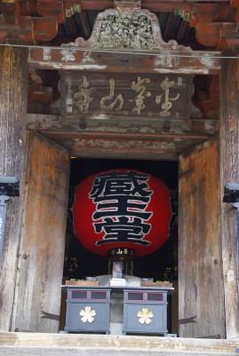 Kimpusenji