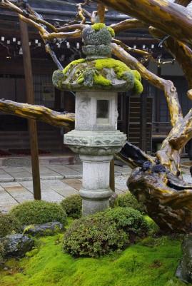 Koyasan Stone Lantern