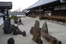 Tofuku-ji Stone Gargen