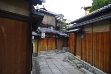 Narrow Street in Gion