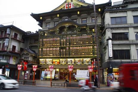 Minamiza Kyoto (Kabuki)