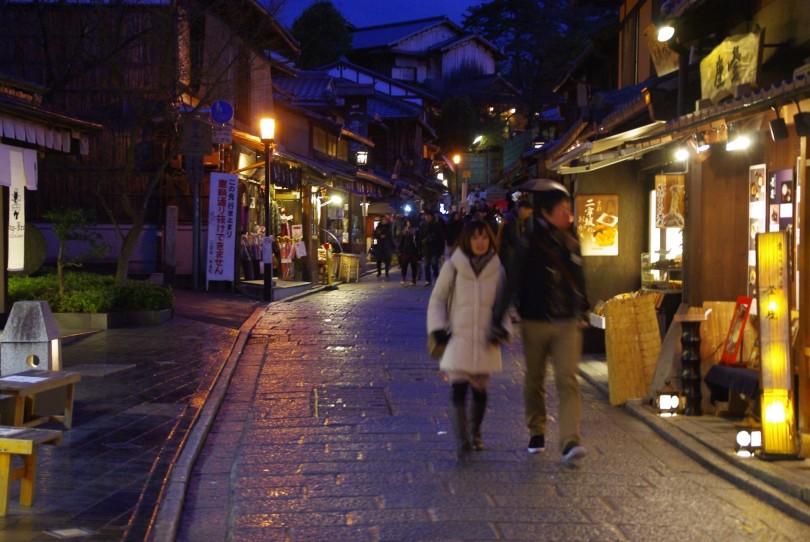 Higashiyama at Night