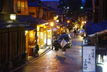 Higashiyama at Night