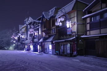 Kisofukushima covered in Snow