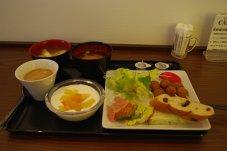 Vista Hotel Kyoto, Fürhstück
