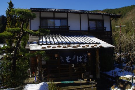 Hanaya, Tsumago