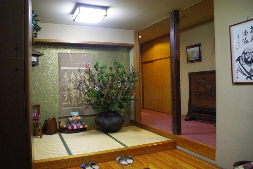 Tabinoyado, Osaka, Rezeption