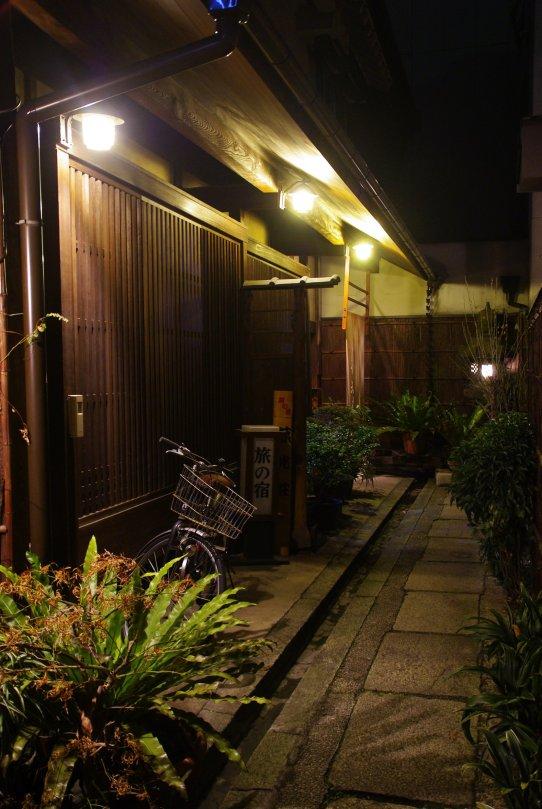 Tabinoyado, Osaka, Eingang