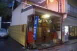 Shibu Onsen 8