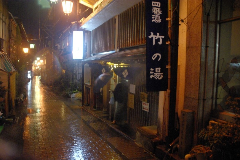 Shibu Onsen 4