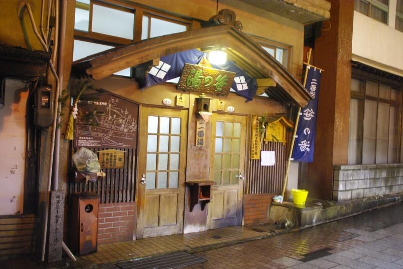 Shibu Onsen 2
