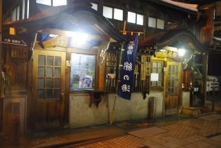 Shibu Onsen 3