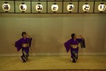 Yumomi Dance Performance