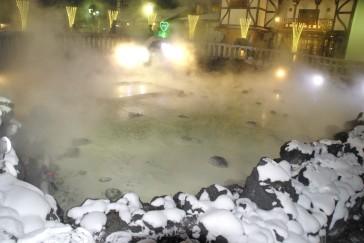 Yubatake at Night