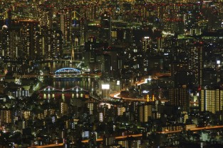 Tokyo von 350m