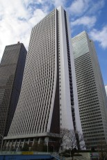 Shinjuku Sompo Building