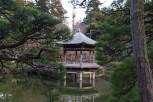 Park am Naritasan