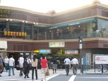 Ichigaya
