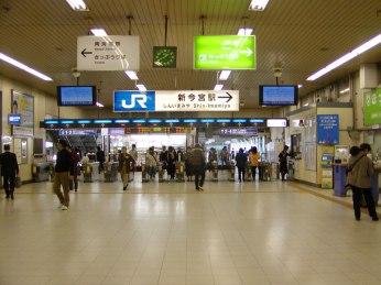 ShinimamiyaEki