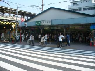 ShinookuboEki