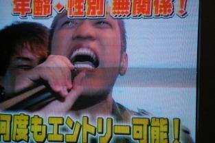 [2006] - Fernsehen - 01