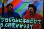[2006] - Fernsehen - 04